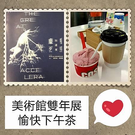 2014/09/27悠閒