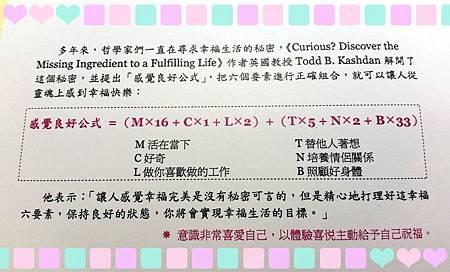 2014/12/19方程式