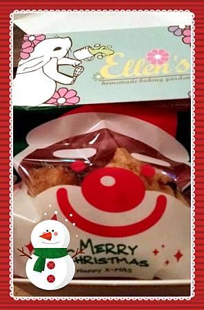 2014/12/21小禮物
