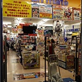 ANIMATE動漫店