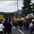 吉田神社外節分祭
