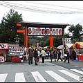 吉田神社外(裡頭有很多屋台)