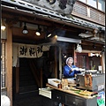 2015/02/05祢ざめ家鰻魚飯