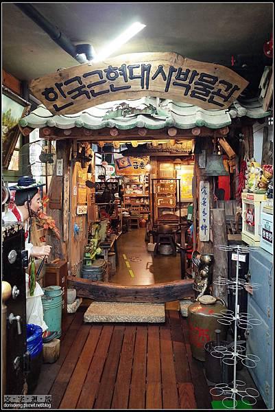 Heyri藝術村裡的韓國近代博物館