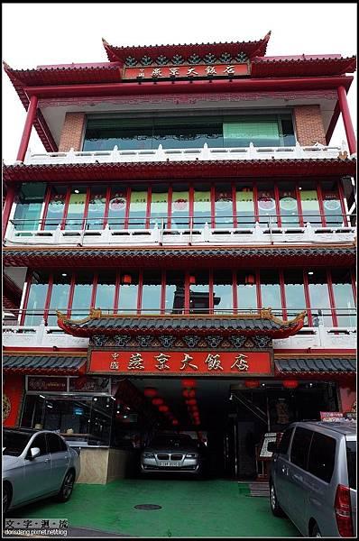 RM來過%2F韓劇家和萬事成取景的燕京大飯店