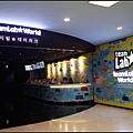 樂天世界teamLAB World