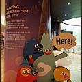 SEOUL SKY的吉祥物