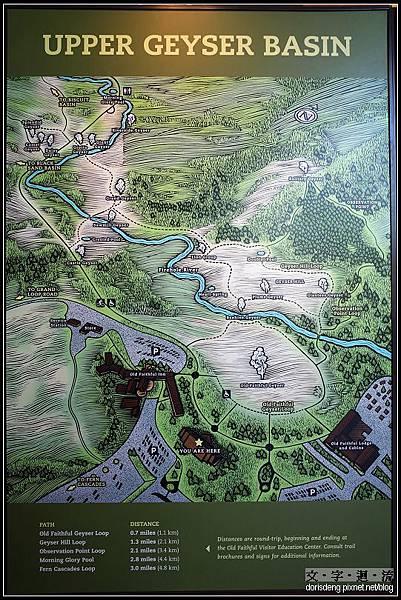 9%2F17前往老忠實噴泉及週邊的步道