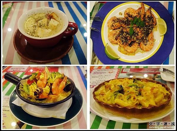 西班牙餐館