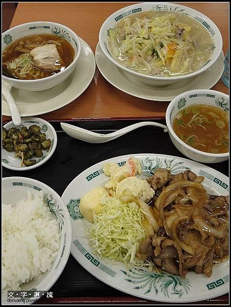 中華料理食堂