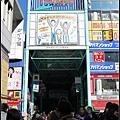 吉祥寺SUNROAD商店街
