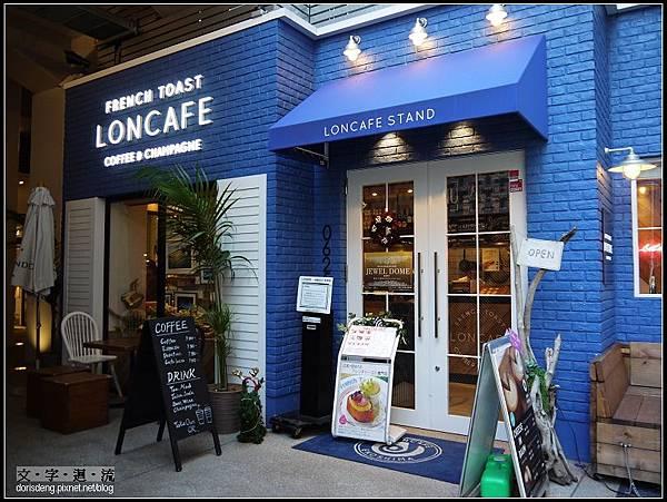 漂亮的咖啡廳