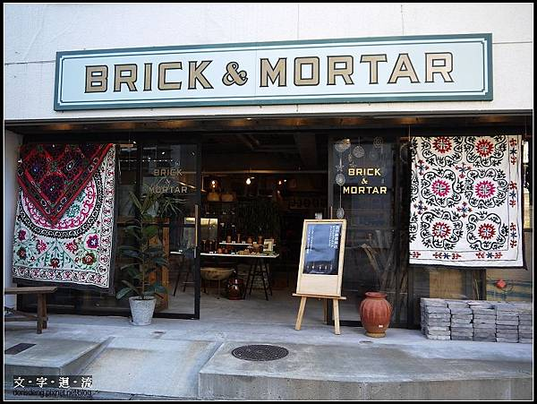 BRICK & MORTAR雜貨店
