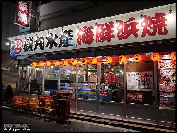 上野巷弄內的海鮮店