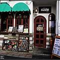 記憶中的老咖啡廳換了