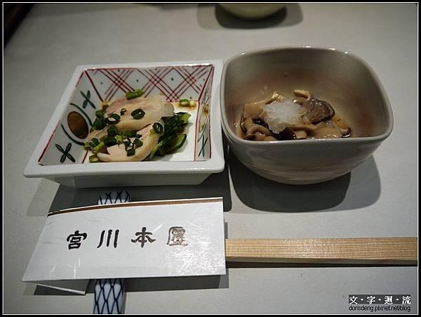 用鰻魚飯收尾