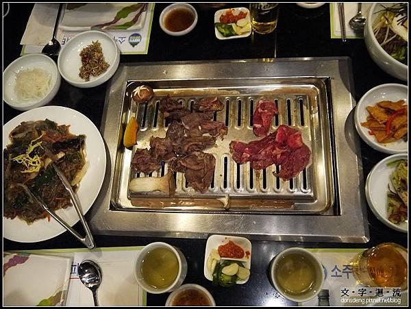 吃了韓式烤肉