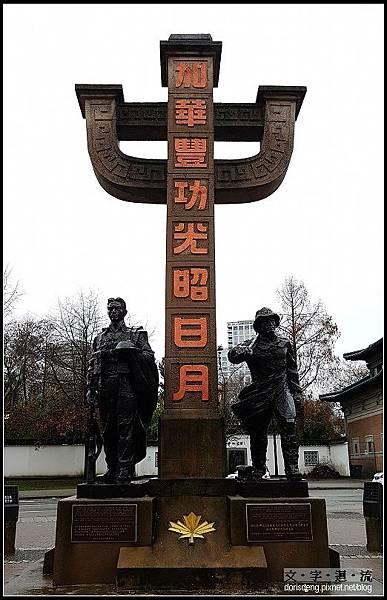 中國城紀念碑