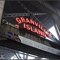 前往Granville Island