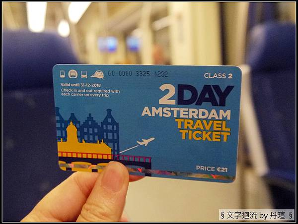 2018%2F9%2F22直飛抵達阿姆斯特丹