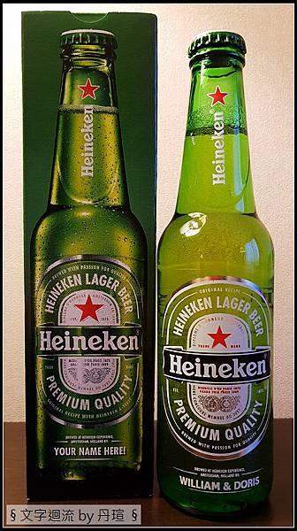 世上只有這1瓶