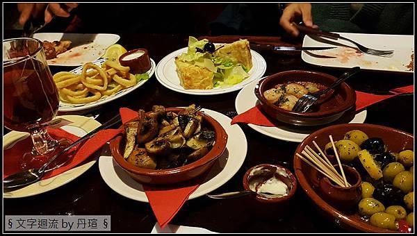 西班牙晚餐