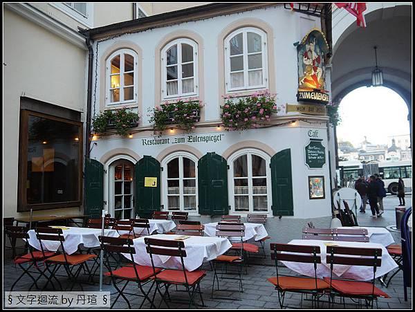 美麗的餐廳和露天區