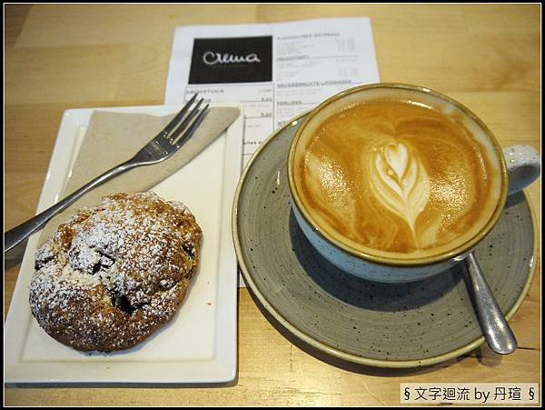 咖啡廳休息