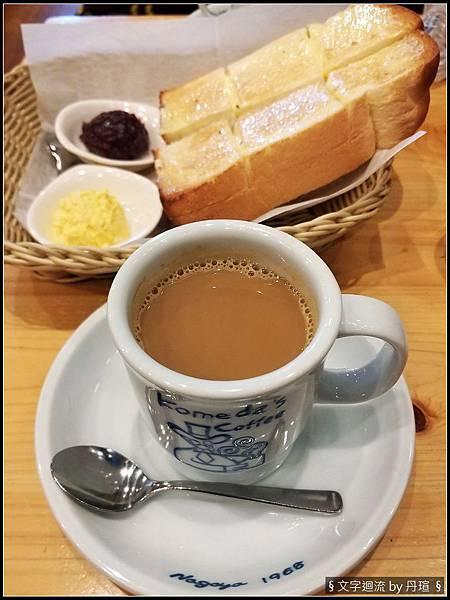 2019%2F12%2F23(一)Komeda%5Cs Coffee