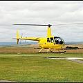 可乘坐直升機觀看景色(75澳幣)