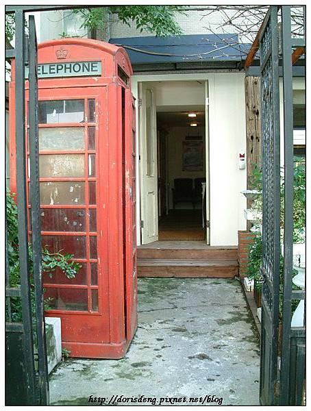 2008年10月25日我的朋友長谷川的家