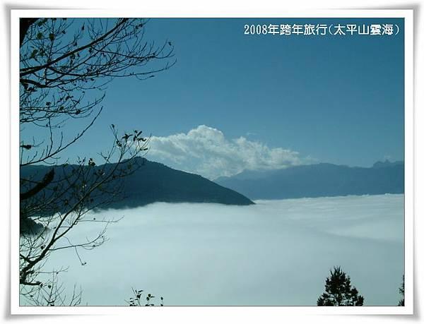 上太平山時看見的雲海