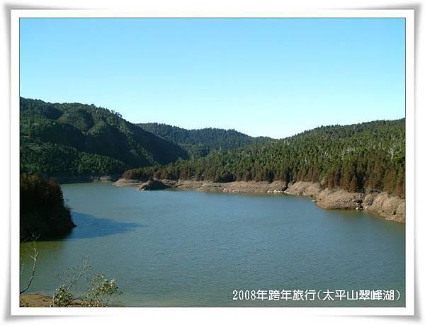 太平山翠峰湖好美麗