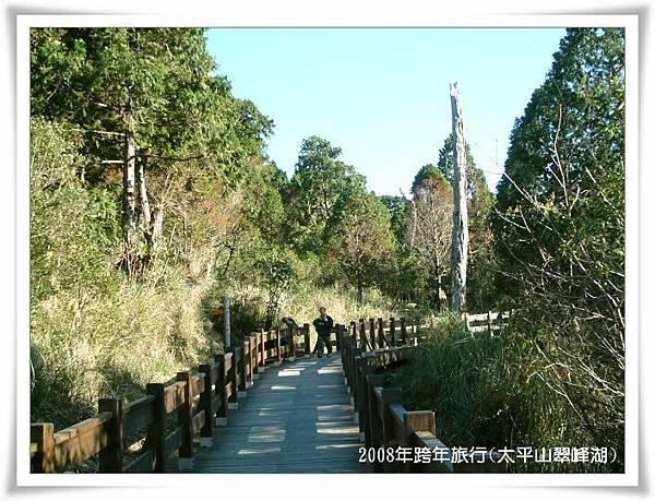 太平山翠峰湖步道~天氣真好~