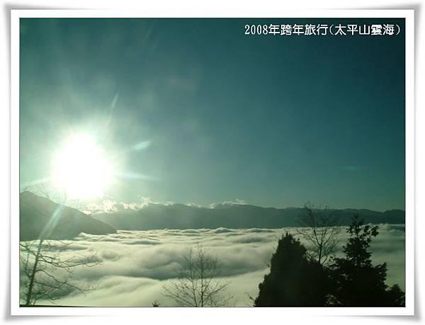 下山時出太陽,雲海也較散