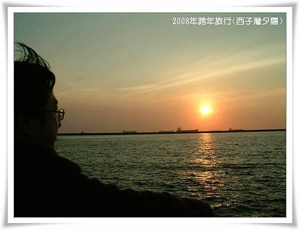 然後跑去西子灣看夕陽