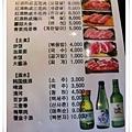 老闆娘給我們中文菜單,好貼心~