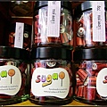 SUGA的糖果很特別