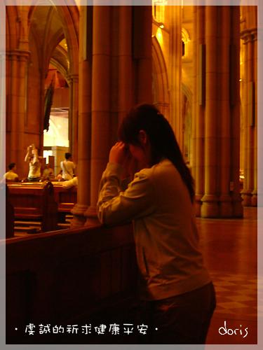 37虔誠的禱告