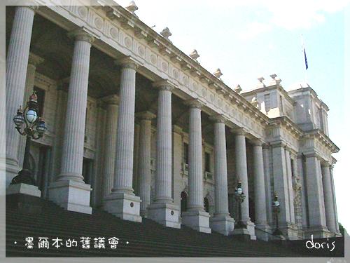 墨爾本的舊議會大樓