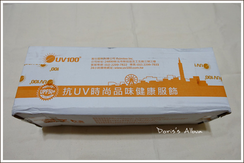 uv100-1
