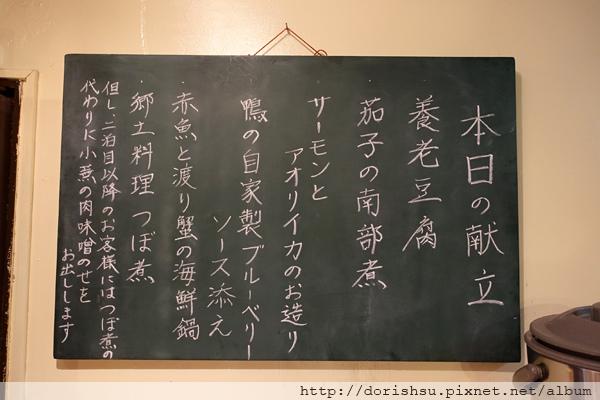 0915-42