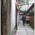 南庄-桂花巷
