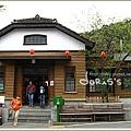 南庄-百年老郵局
