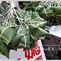 內灣-野薑花棕