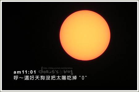 0722-13.jpg