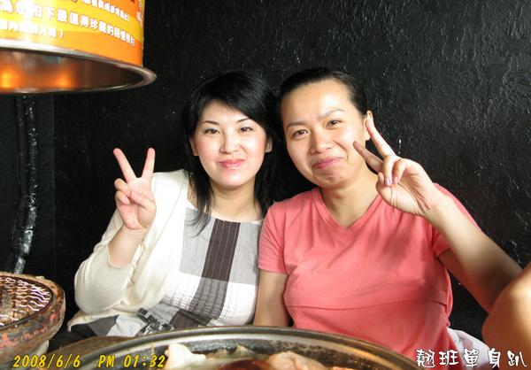 Max媽&絜媽(不是絮媽唷).jpg
