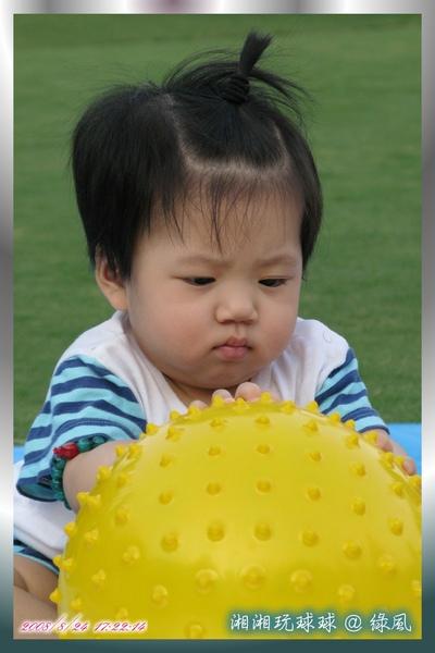 玩球球要這麼憂鬱嗎?