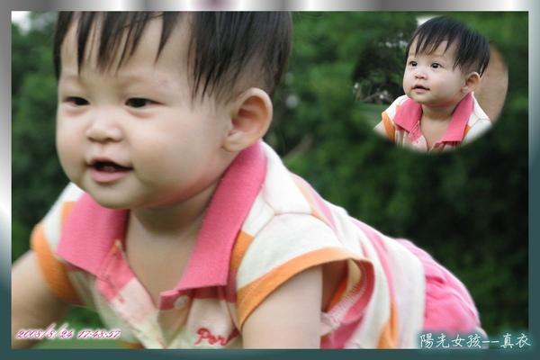 當看到充滿笑容的小人時,什麼憂愁都沒有了