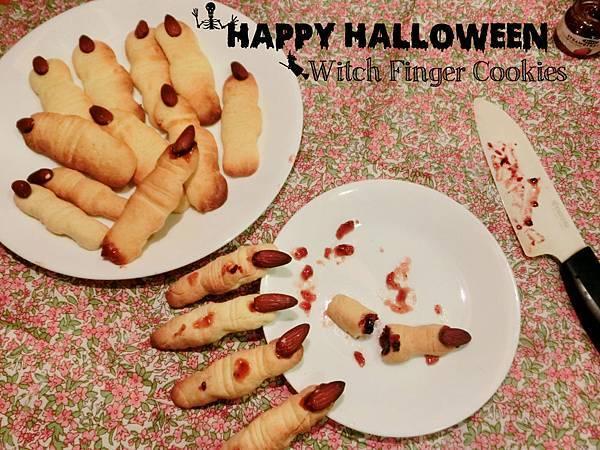 #倔強朵力 #朵力 #DoriStyleBook #Dori #巫婆手指餅乾 #手指餅乾 #女巫手指餅乾